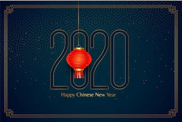 2020 happy chinese new year blue greeting card design