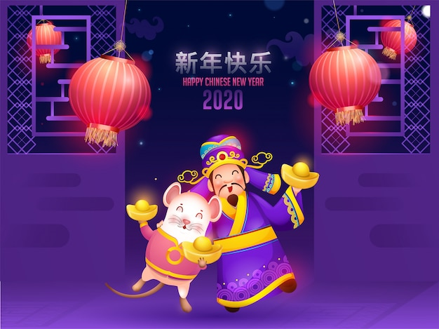 2020 happy chinese new year celebration concept with rat cartoon holding ingot and chinese god of wealth dancing in front of purple door view background.