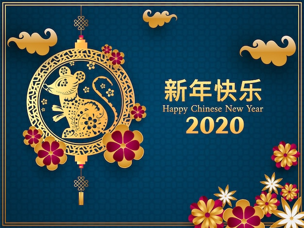 2020 happy chinese new year greeting card.