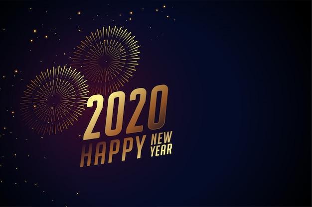 2020 새해 복 많이 받으세요 배너