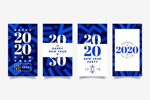 新年2020パーティーinstagramストーリーコレクション