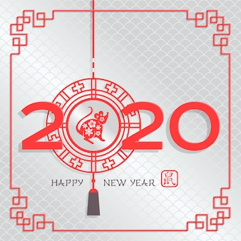 2020 is the year of the white metal rat. paper chinese lantern with shadows.