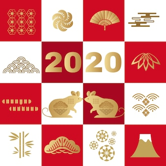 2020 japanese new year