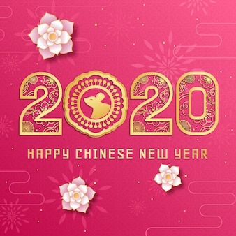 2020 luxury golden chinese new year of rat