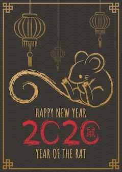 新年あけましておめでとうございます2020、rat年。手描き書道ラット。