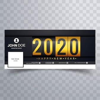 2020 text happy new year праздничная обложка