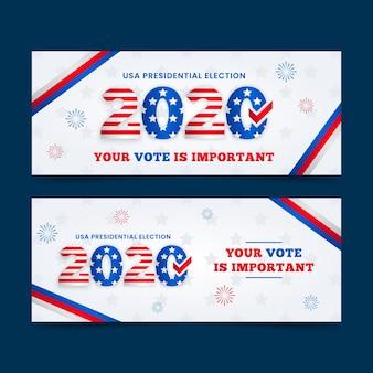 2020 президентские выборы в сша баннер