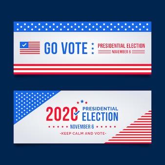 2020米国大統領選挙バナーテンプレート