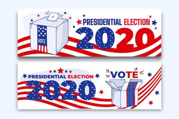 2020年米国大統領選挙バナーテンプレート