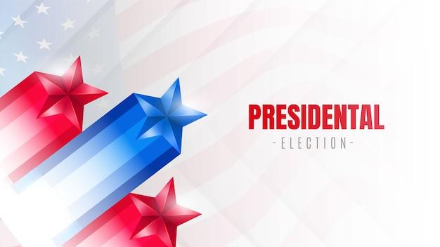 2020年米国大統領選挙バナー
