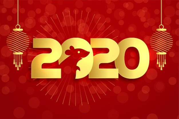 2020 year of the rat chinese new year