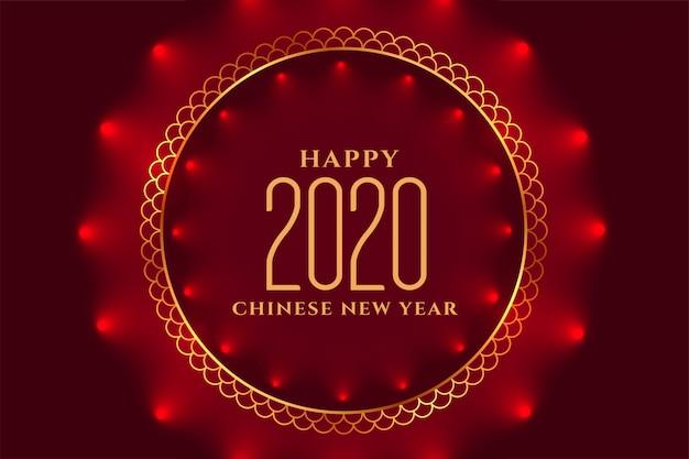 Счастливая китайская новогодняя открытка 20202 со световым эффектом