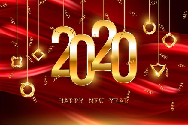 明けましておめでとう2020年の休日。輝く光沢のある構図。