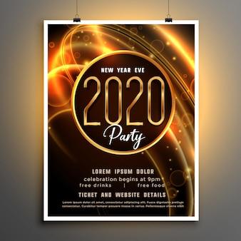 2020 новогодний блестящий праздник флаер шаблон