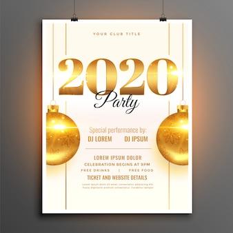ホワイト2020年新年パーティーお祝いテンプレート