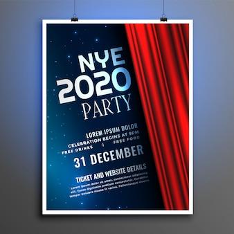 新年2020パーティーフライヤーやポスターテンプレート