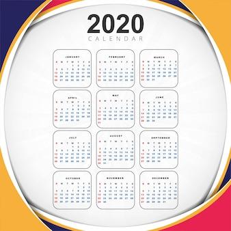 2020年カレンダー
