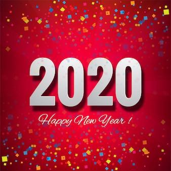 Желаем вам счастливой новогодней 2020 красивой открытки