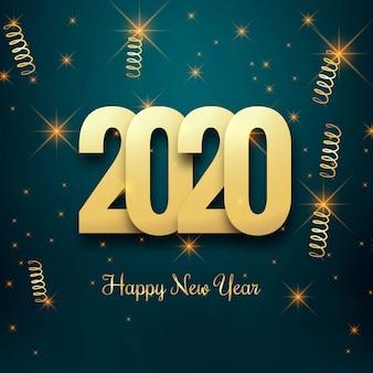 2020年の新年のお祝いカード