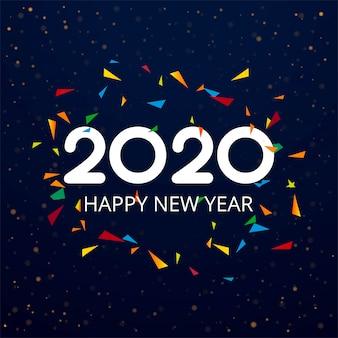 新年あけましておめでとうございます2020ホリデーカード紙吹雪