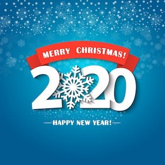 メリークリスマスと2020年新年あけましておめでとうございますグリーティングカード