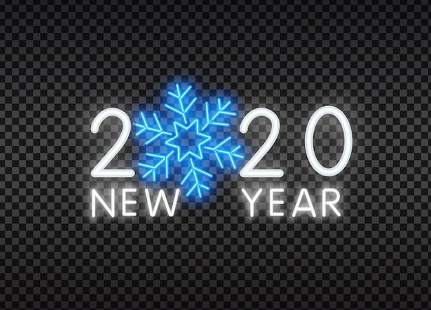 2020新年あけましておめでとうございますネオンテキスト