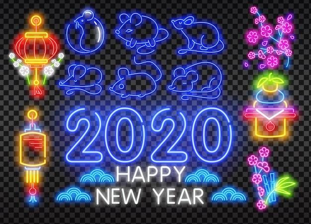 2020年旧正月ネオングリーティングカード