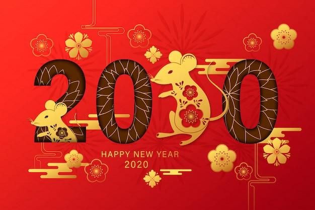 ラットの背景の中国の旧正月2020年