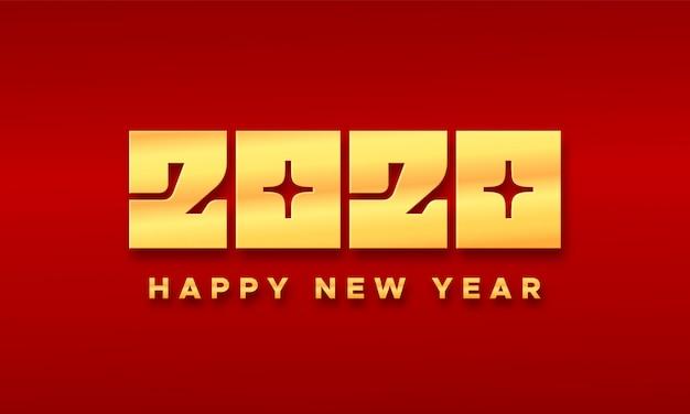幸せな中国の旧正月2020タイポグラフィカード