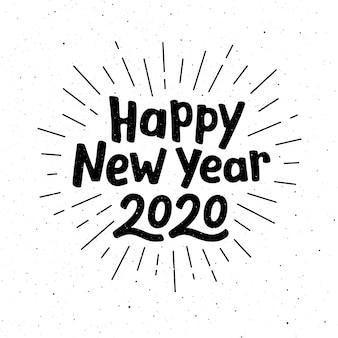 新年あけましておめでとうございます2020レタリング