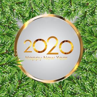 2020年とメリークリスマスの背景