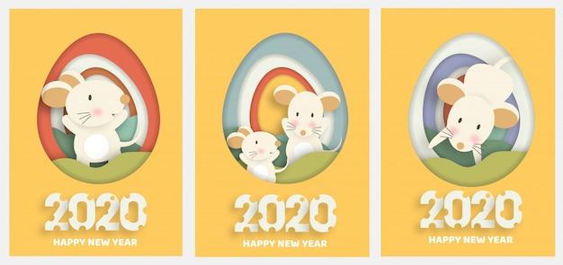 年賀状のセット。ラットの中国の新年2020年。