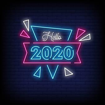 こんにちは2020ネオンサインスタイルテキスト