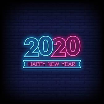 С новым годом 2020 неоновые вывески стиль текста
