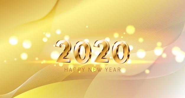 新年あけましておめでとうございます2020ゴールドボケ背景