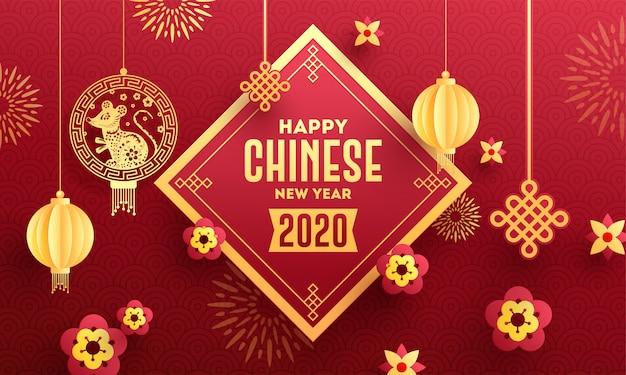 Счастливая китайская поздравительная открытка торжества нового года 2020 украшенная висящим знаком зодиака крысы, фонариками отрезка бумаги и цветками на красной безшовной волне круга.