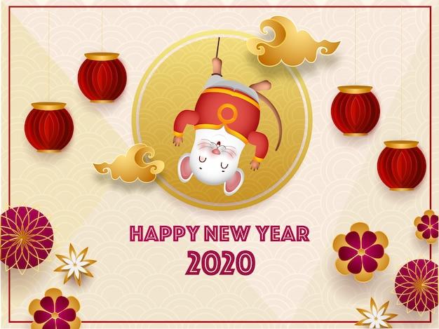 Поздравительная открытка торжества 2020 года с крысой шаржа вися, фонариками отрезка бумаги и цветками на безшовной волне круга на счастливый китайский новый год.