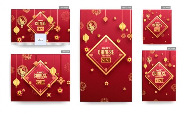 幸せな中国の旧正月2020お祝いバナーラット星座をぶら下げ設定