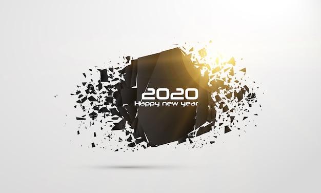 2020明けましておめでとうございます。幾何学的なバナー
