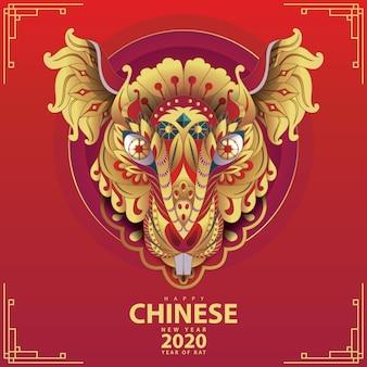 中国の旧正月2020年の赤と金色のラットヘッド