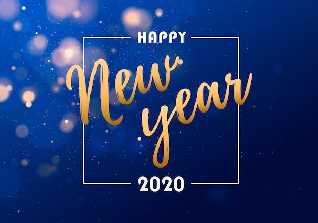 お祝いの青と金色のライト。新年あけましておめでとうございます2020年背景