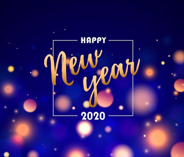お祝いの青い背景。明けましておめでとう2020。
