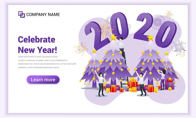 人々はクリスマスツリーのランディングページの近くで2020年の新年を祝っています