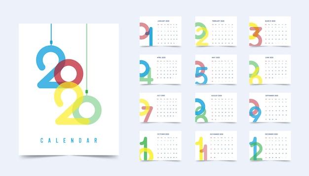 カレンダー新年2020