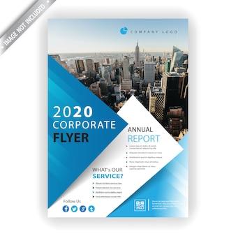 Корпоративный флаер 2020