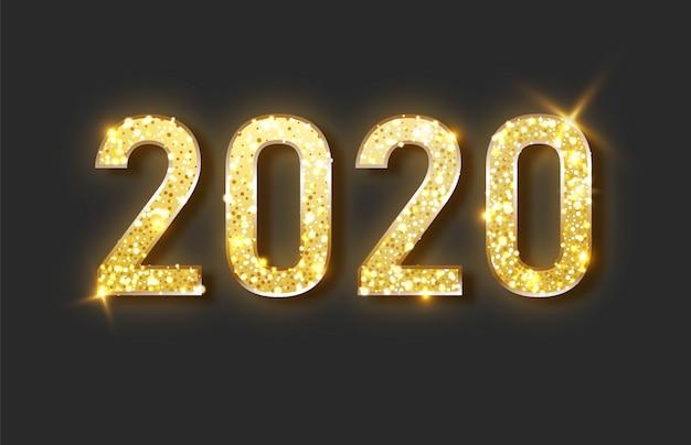 新年あけましておめでとうございます2020。ゴールドお祝い番号デザイン。
