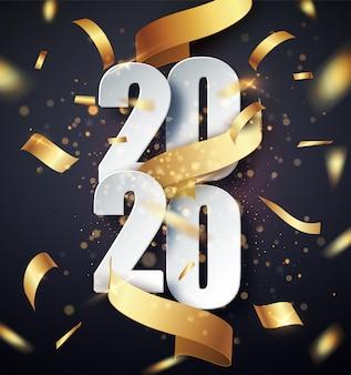 ゴールデンギフトリボン、紙吹雪、白い数字で2020年新年あけましておめでとうございます背景。クリスマスを祝います。休日のお祝いプレミアムコンセプトテンプレート