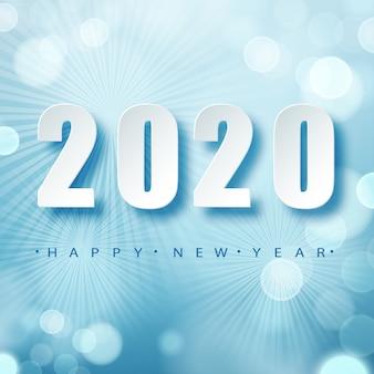 2020 синяя рождественская типография. зимний сезон фон с падающим снегом. шаблон плаката рождество и новый год. праздничные поздравления. ,