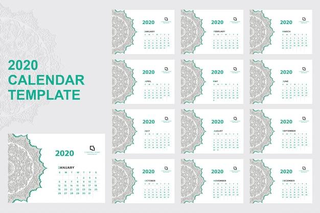 カレンダー2020テンプレート