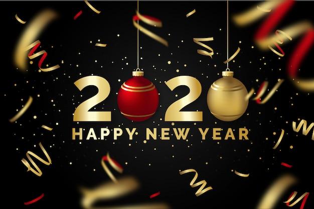 新年あけましておめでとうございます2020黒と金のグリーティングカード